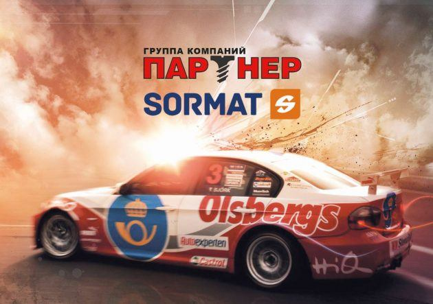 Sormat and Parner Rally